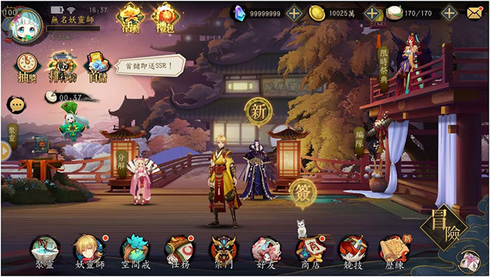 Tales of Demons and Gods เกมมือถือ 1
