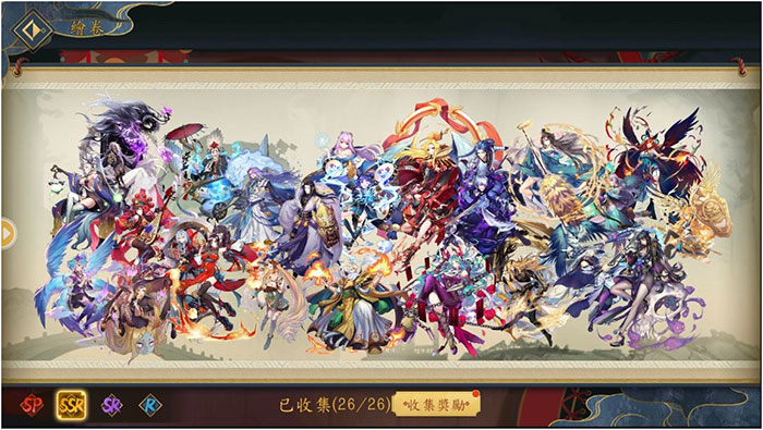 Tales of Demons and Gods เกมมือถือ 8