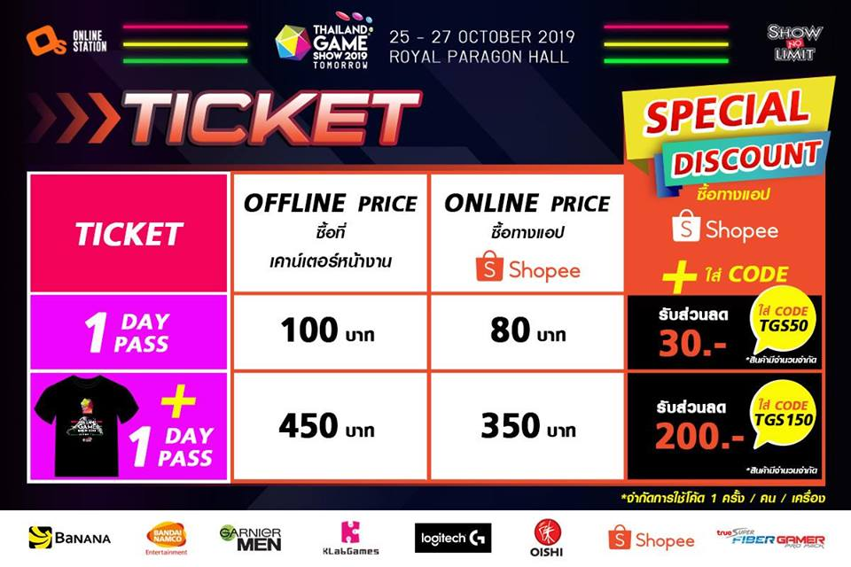 Ticket Thailand Game Show