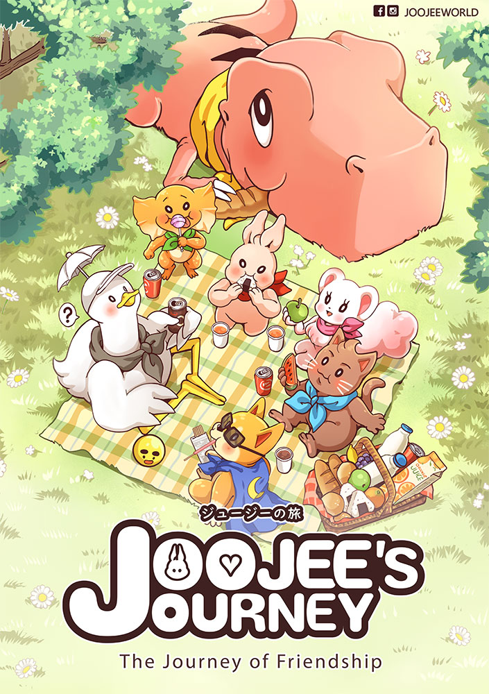 Joojee and Friends
