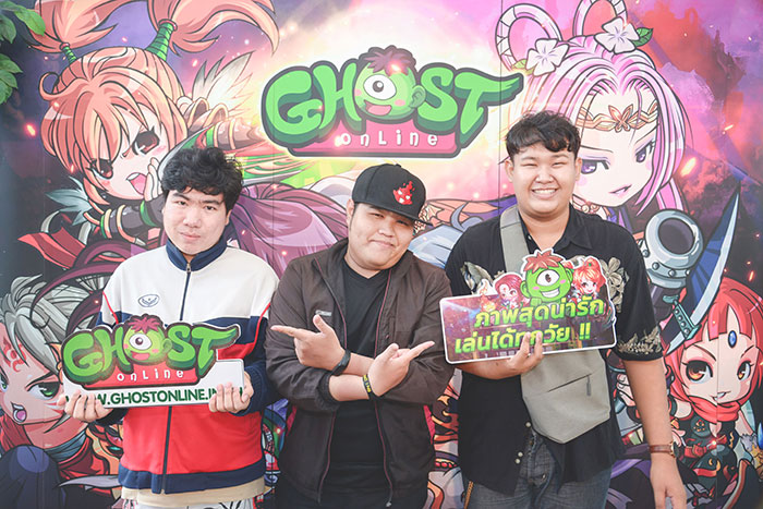 Ghost Online Exclusive Meeting ครั้งที่ 2 - 3