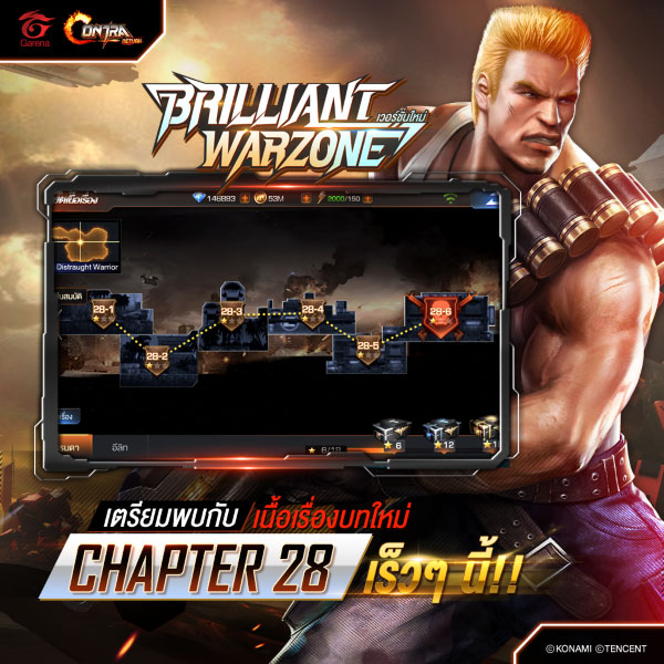 Contra Returns - Garena - Dimensional Adventure - 4