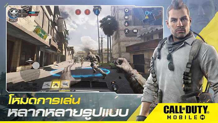 Call of Duty Garena 3