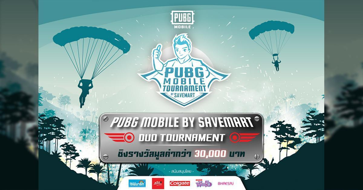 PUBG Mobile Tournament by Savemart เปิดรับสมัครแล้ว!