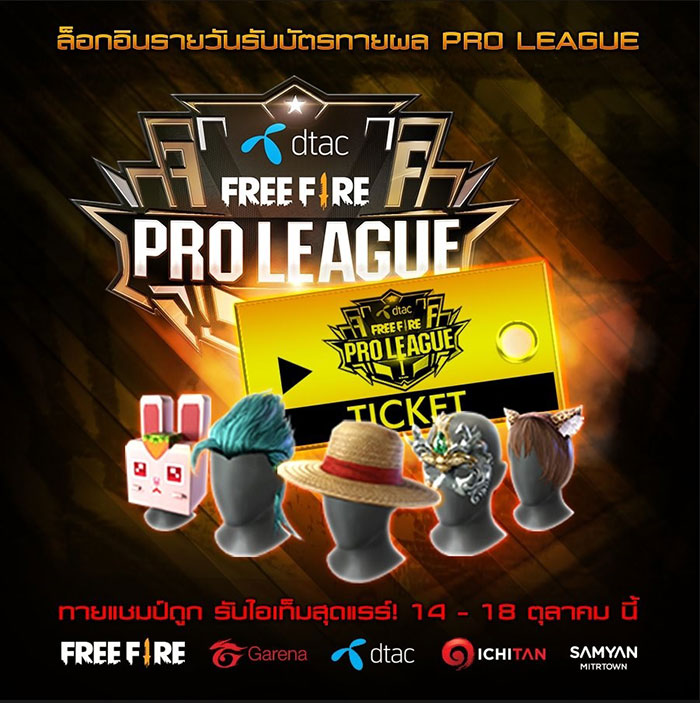 Free Fire Pro League - 5