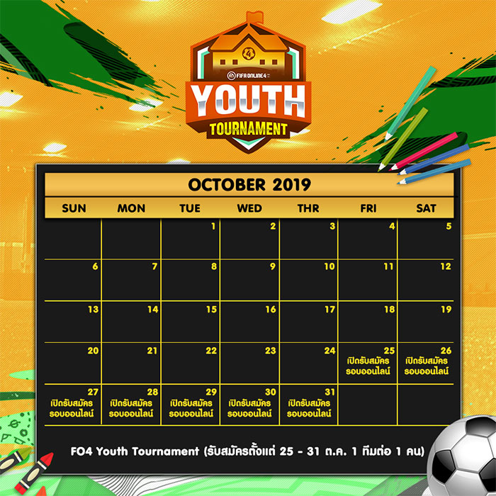 FIFA Online 4 Youth Tournament - 5