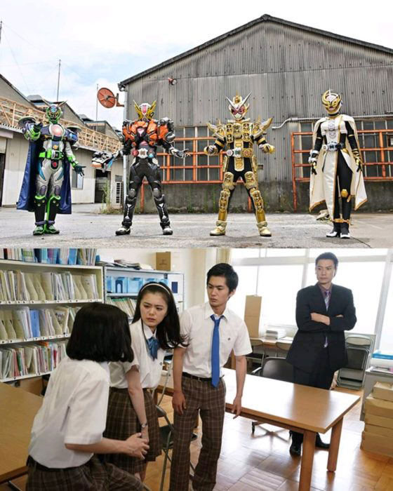 V-Cinext Kamen Rider Zi-O NEXT TIME Geiz, Majesty -4
