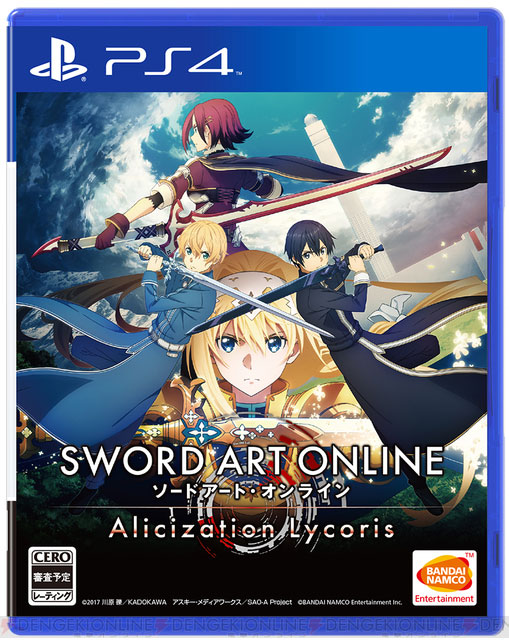 Sword Art Online Alicization Lycoris - PS4 - 1