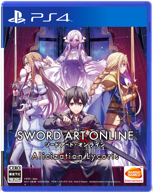 Sword Art Online Alicization Lycoris - PS4 -2