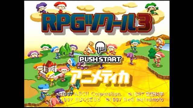Dragon Quest AnimeMaker