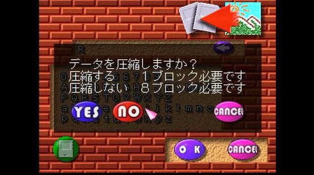Dragon Quest VII - 3