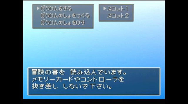 Dragon Quest VII - 4