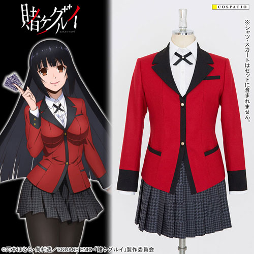 Hyakkaou Private Academy Girls Uniform จากเรื่อง Kakegurui