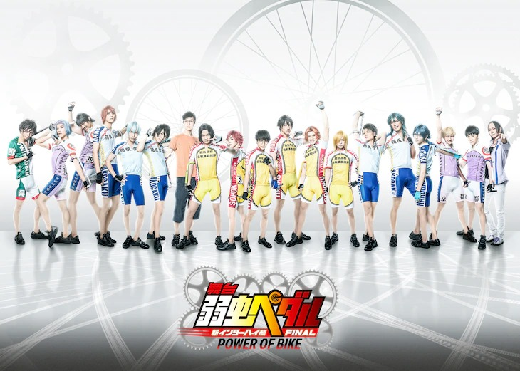 Stage Play Yowamushi Pedal New Inter High FINAL –POWER OF BIKE-1