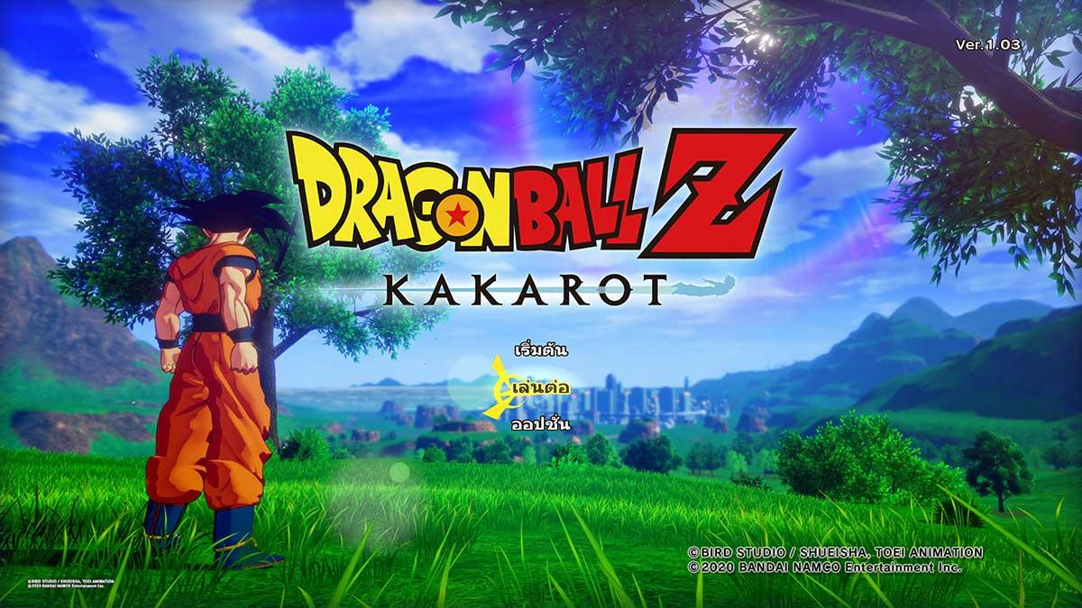 Dragon Ball00