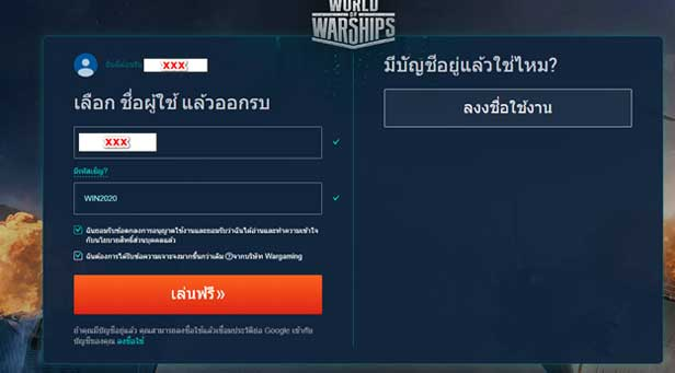World of Warships004