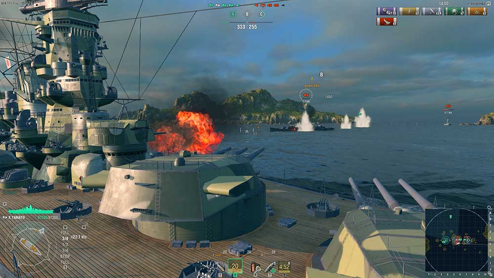 World of Warships08