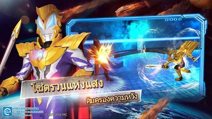 Ultraman - เกมมือถือ - ลิขสิทธิ์ - 6