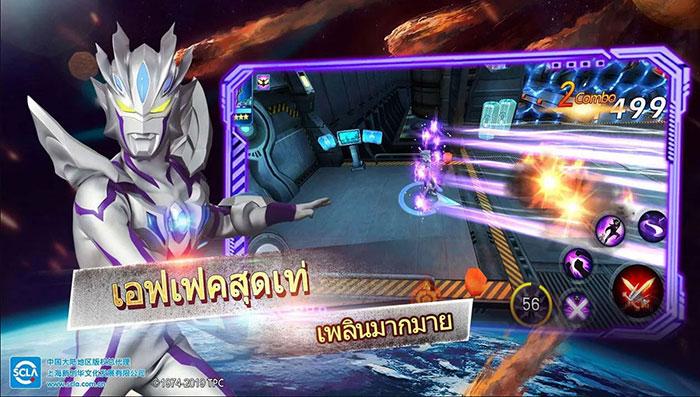 Ultraman - เกมมือถือ - ลิขสิทธิ์ - 7