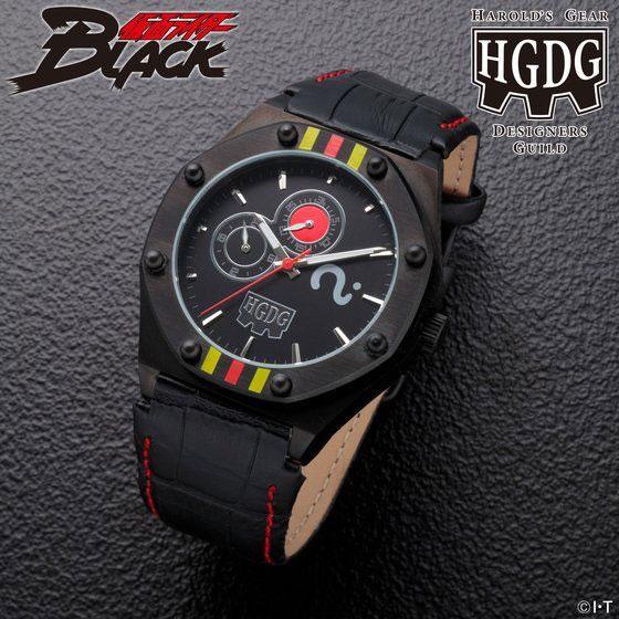 Kamen Rider Black 30th Anniversary Memorial Watch - 4