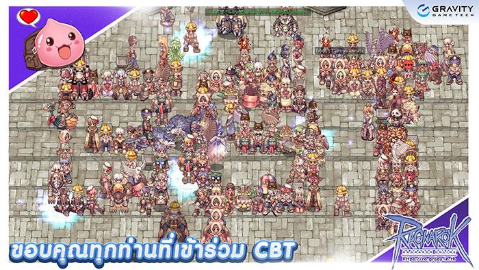 Gravity - Ragnarok Online - เกมออนไลน์ - 1
