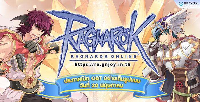 Gravity - Ragnarok Online - เกมออนไลน์ - 4