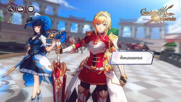 เกมมือถือ - Goddess of Genesis - 2