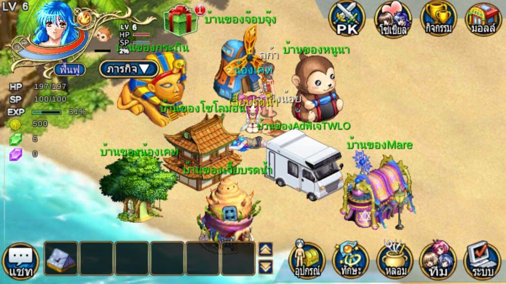 Wonderland Online Mobile