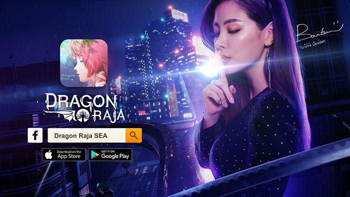 Dragon Raja - SEA - ใบเฟิร์น - เกมมือถือ - 2