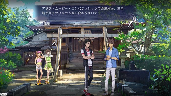 Root Film Kadokawa