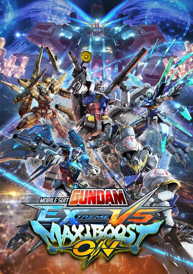 1 Mobile Suit Gundam Extreme
