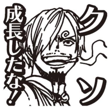 ครู ตราประทับ One Piece
