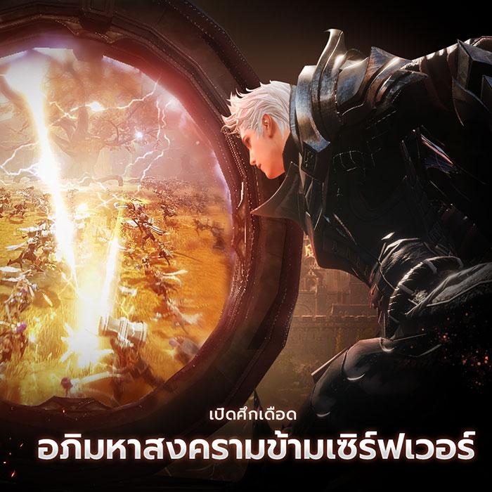 Victory For - MMORPG - เกมออนไลน์ - 3