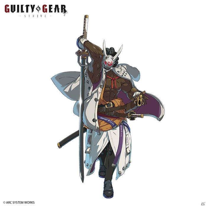 Guilty Gear - Nagoriyuki