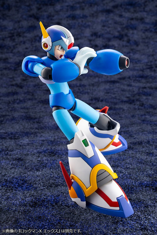 Rockman X 4 Fourth Armor - 13