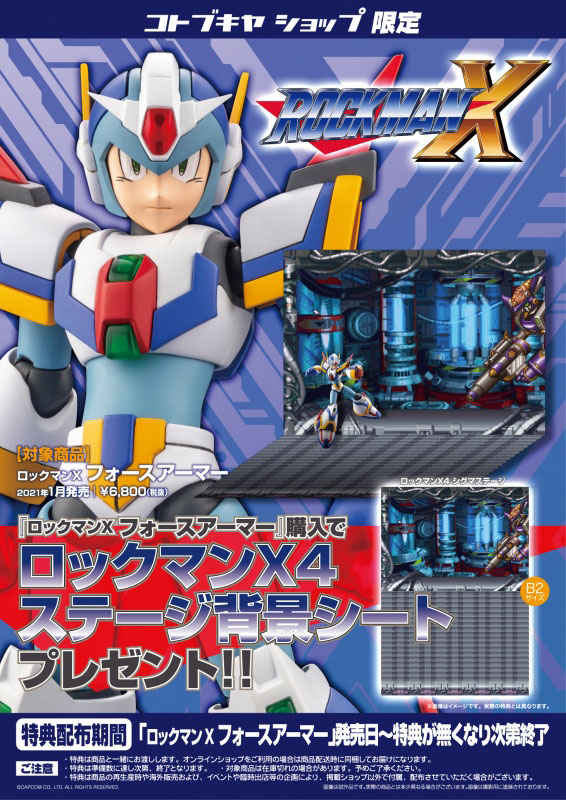 Rockman X 4 Fourth Armor - 18