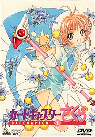 NHK - Card Captor Sakura - CLAMP