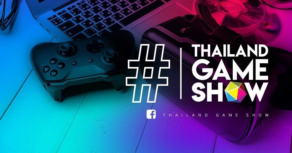 Thailand Game Show 2020 รีเทิร์นเตรียมพบกับความสนุกได้พฤศจิกายนนี้