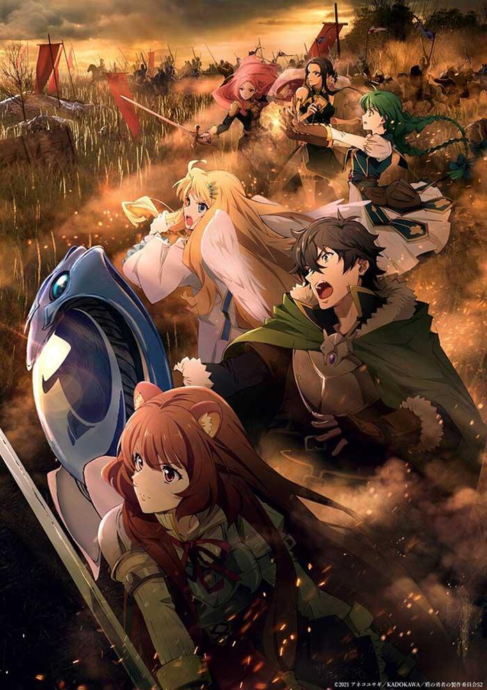 The Rising of the Shield Hero ซีซั่น 2