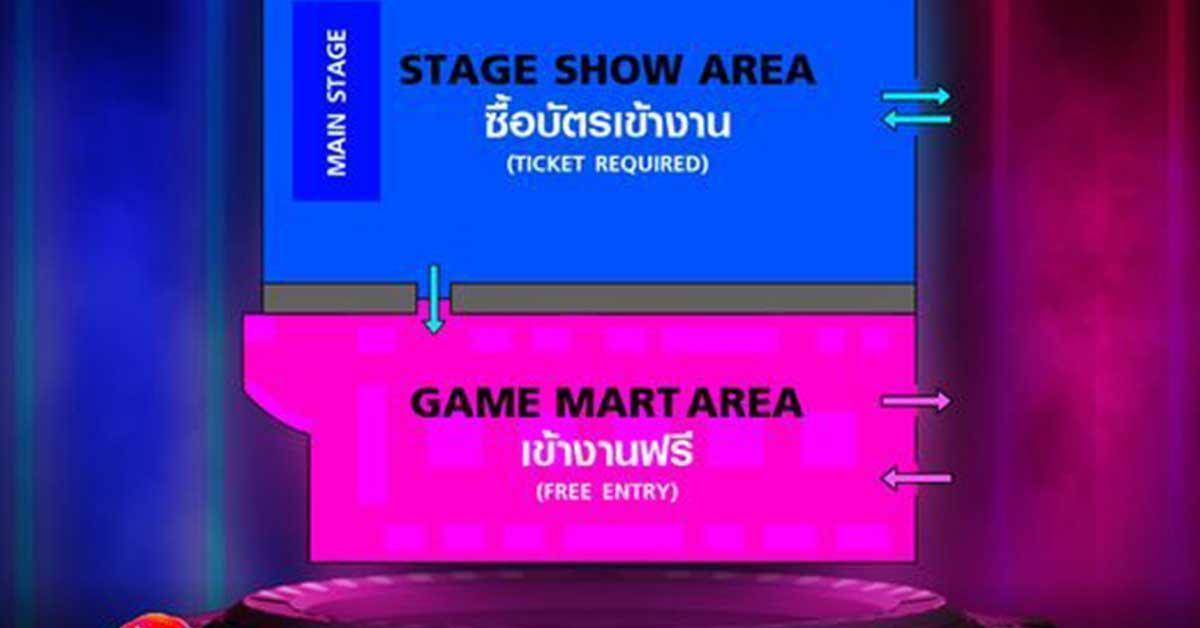 เผยผังงาน Thailand Game Show 2020 กับ Game Mart Area และ  Stage Show Area