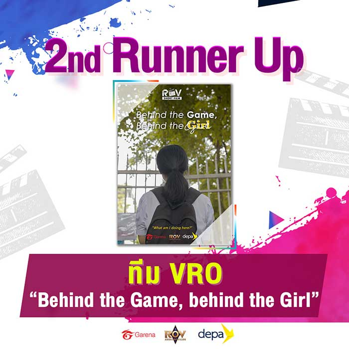RoV Short Film Contest 2020: Behind the Game -4