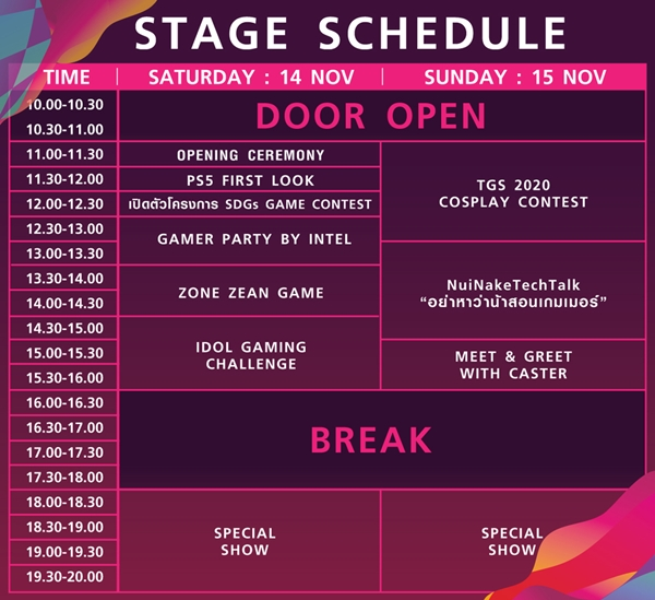 Thailand Game Show 2020 Stage
