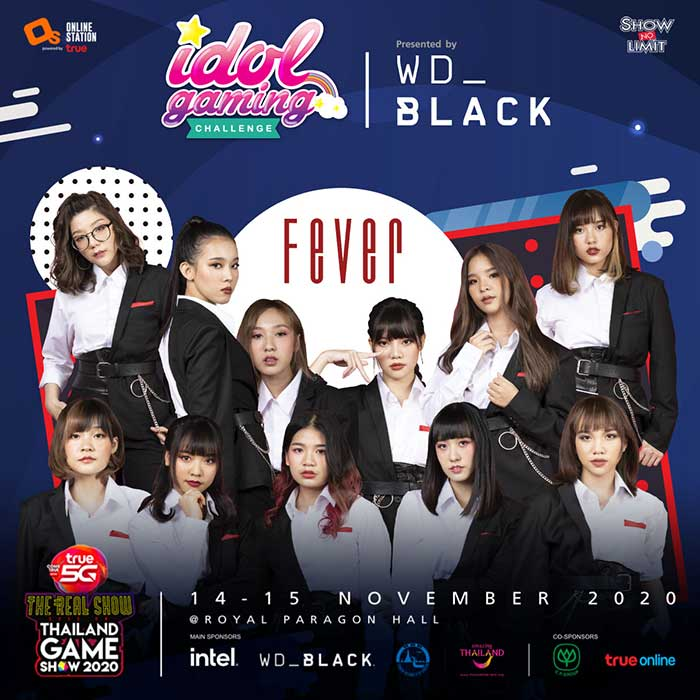 Thailand Game Show 2020 - Idol Gaming Challenge - 2