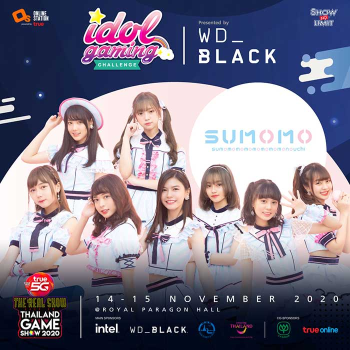 Thailand Game Show 2020 - Idol Gaming Challenge - 4