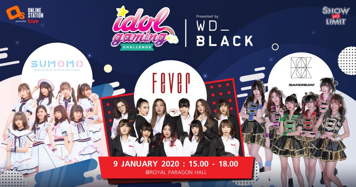 โชว์พิเศษ Idol Gaming Challenge Presented by WD Black ใน Thailand Game Show 2020+1!