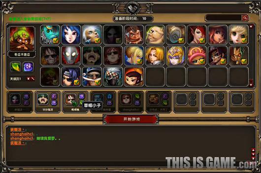... 300 Heroes ที่จับเอาตัวละครในอนิเมะและภาพยนตร์เรื่องต่างๆ  มากมายมายำรวมกันโดยฉากและอินเตอร์เฟสเกมนั้นก็ไปละม้ายคล้ายคลึงกับ League of  Legends ...
