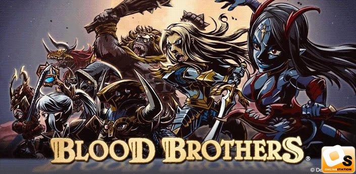 เกม blood brothers