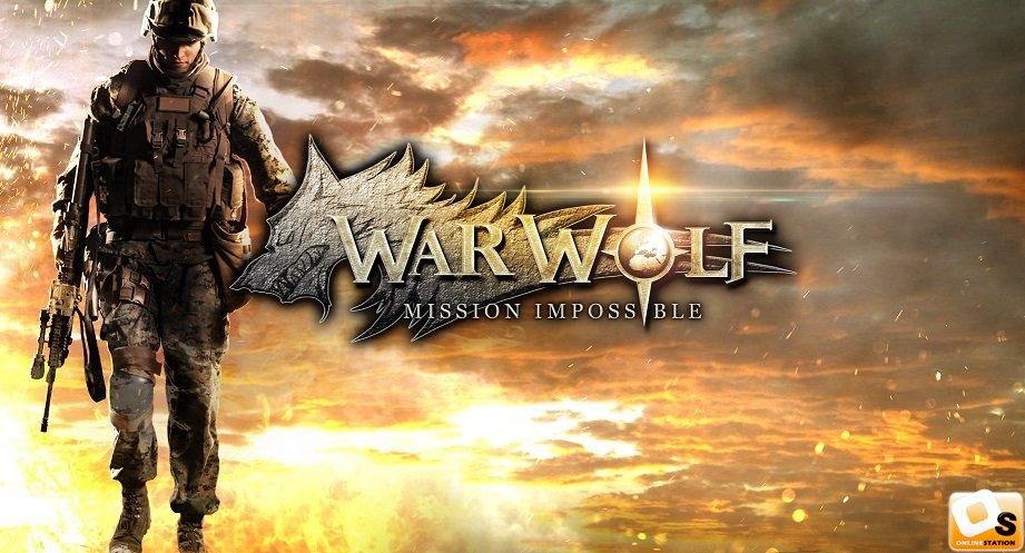 War Wolf เกม FPS